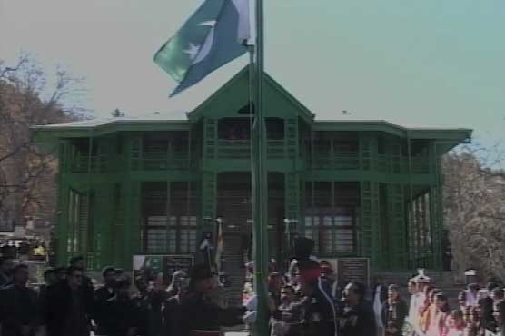Quaid-e-Azam Day: Sanaullah Zehri participates in ceremony at Ziarat residence
