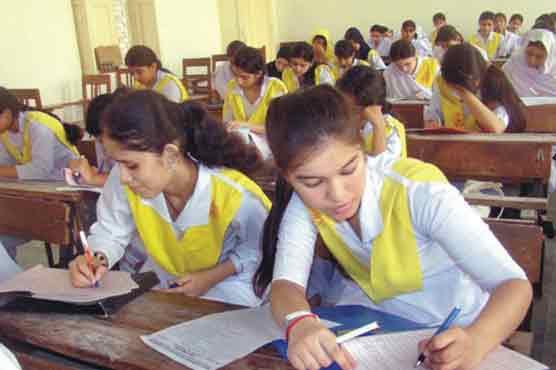 matric board karachi dissatisfied on security of govt schools