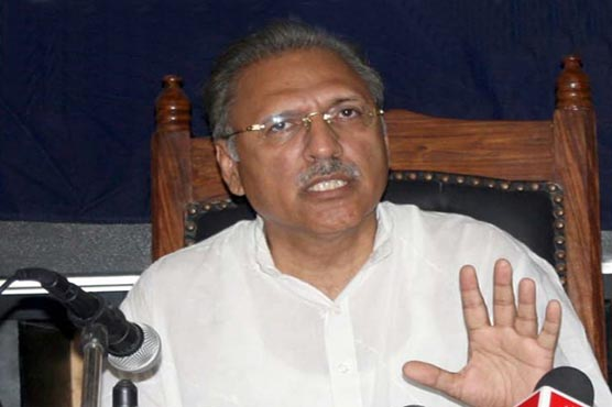 PTI backs govt's show of hands recommendation in Senate polls: Alvi
