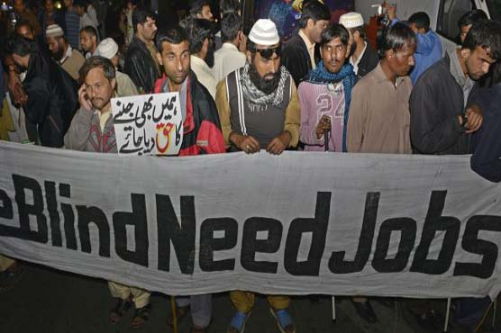 Lahore Blind People Stage Protest To Advocate Their Job