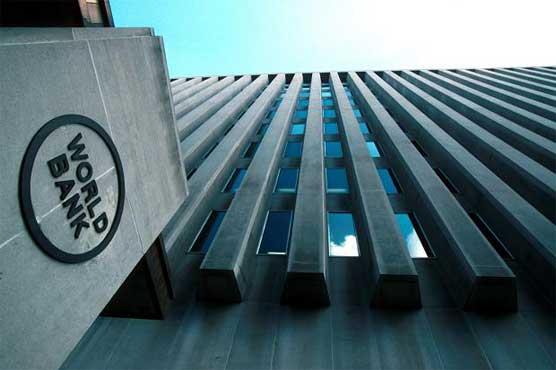 Image result for ورلڈ بنک