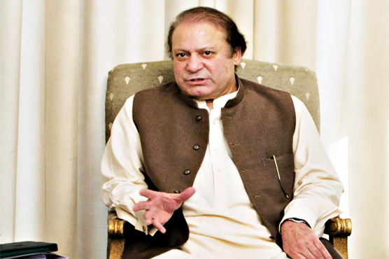 Enemies of state can't stand its progress: PM Nawaz