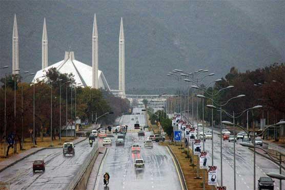 Heavy rains in Islamabad, Rawalpindi, Mianwali, several other cities |  Pakistan | Dunya News