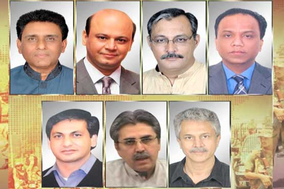 govt decides to put names of eight mqm members on ecl pakistan