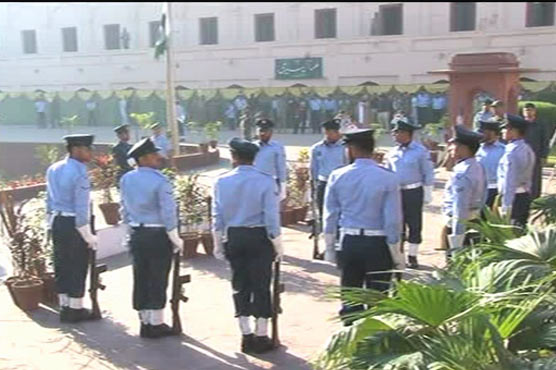 Pakistan Day Change Of Guards Ceremony Held At Mazar E Iqbal