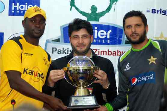 Pak-Zimbabwe T20 series: Trophy's unveiling ceremony held in Lahore