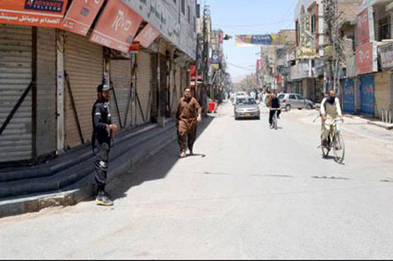 Balochistan observes shutter down strike to mourn Mastung Carnage