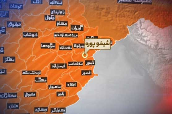 Sheikhupura 3 Killed As Bus Hits Motorcycle Pakistan Dunya News