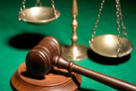 justice ata rabbani excuses himself from hearing ghazi murder case pakistan dunya news