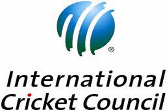 ICC Confirms Pakistans Participation In Champions Trophy 2017