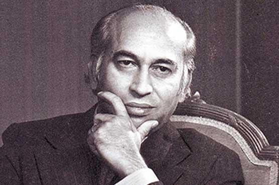 Zulfiqar Ali Bhutto's 37th death anniversary today