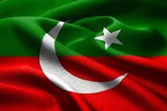 Not one man, whole nation wants details of PM's family's assets: PTI