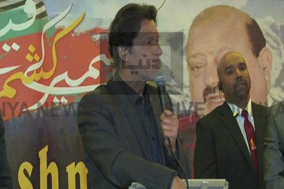 Will not accept anything except commission headed by CJ: Imran Khan