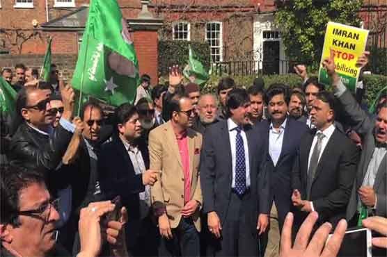 PML-N workers chant 'Go Imran Go' slogans outside Jemima's residence