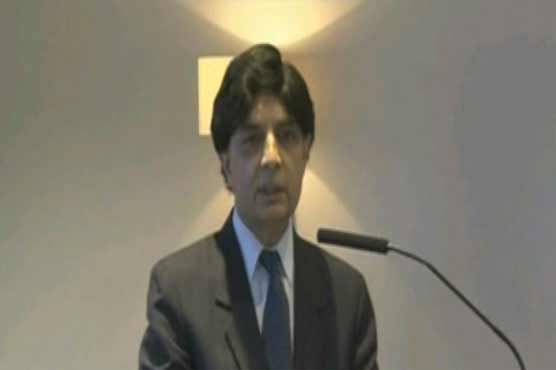 Pakistan facing security problems caused by others: Nisar