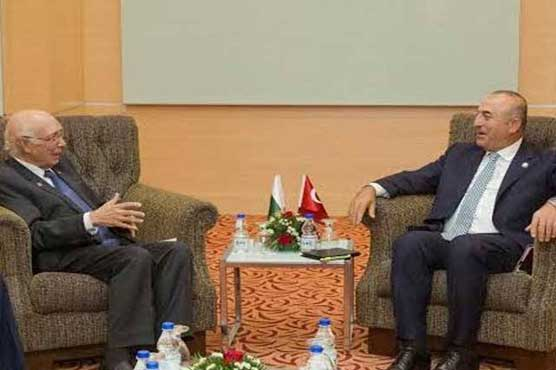 Turkish Foreign Minister presses Pakistan on schools said linked to coup suspect