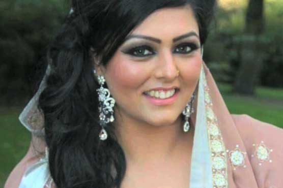 Father of Bradford woman arrested over her death in Pakistan