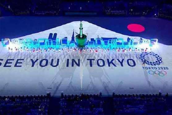 Tokyo Olympics medals could be made of old smartphones