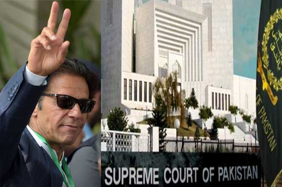SC rejects Imran's petition against Nawaz Sharif