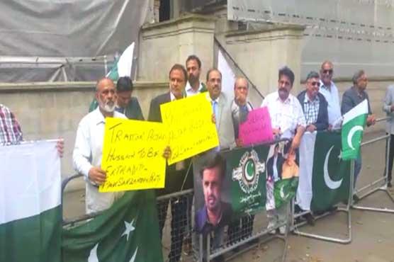 London: PSP protests against MQM founder, chant slogans