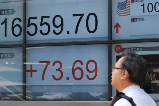 Asia shares slip, crude steadies; US jobs in focus