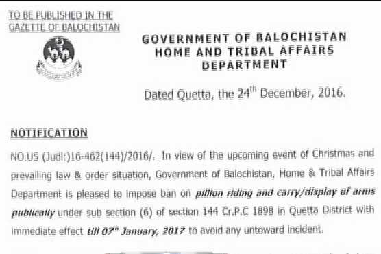 Pillion-riding banned in Quetta: Wasn't informed, says Home Minister