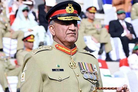 COAS Qamar Bajwa arrives in Quetta