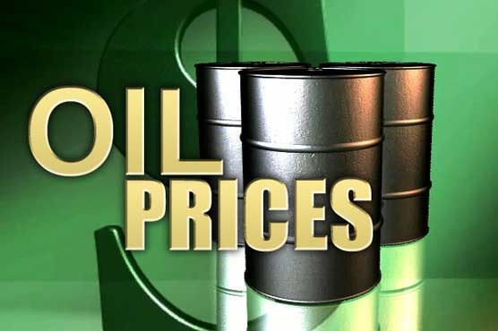 Oil Price Rises To $33pb As Russia Okays OPEC's Position