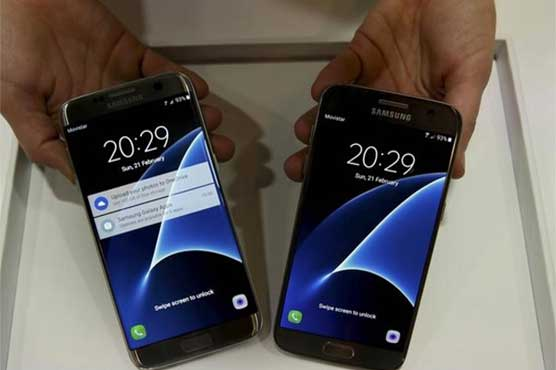 Samsung Galaxy S7 Officially Released: Know the specs