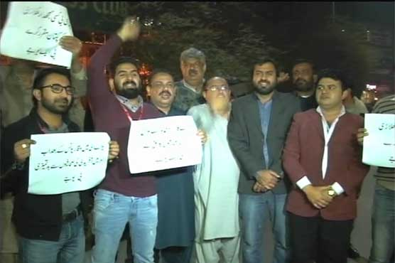 Journalists protest against Afridi's offensive behavior towards sports reporter
