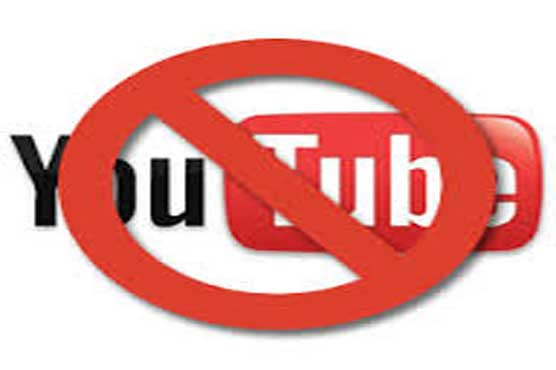 Pakistan lifts ban on Youtube after launch of own version
