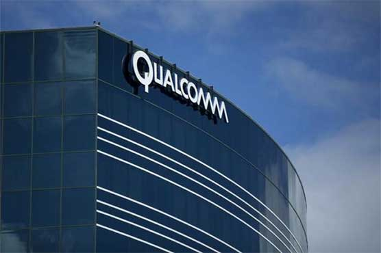 Qualcomm launches server chip joint venture in China
