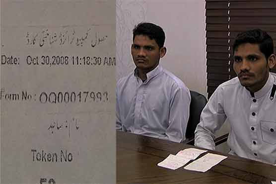 NADRA keeps one of twins deprived of NIC for 8 years