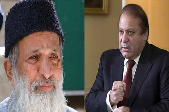 Abdul Sattar Edhi's eyes transplanted into blind persons