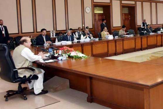 Federal Cabinet Meets To Discuss Deteriorating Situation In Held Kashmir