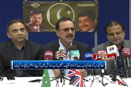 UK should prevent its land from being used in anti-Pakistan plots: PSP leaders