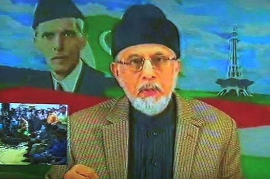 Image result for Qadri asks followers to prepare for another sit-in