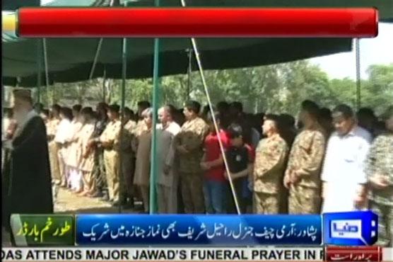Quetta: Major Ali Jawad Changezi laid to rest