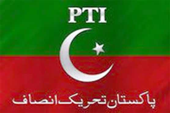 Panama Leaks: PTI to initiate anti-government lobbying in UK