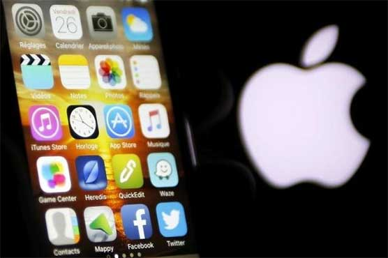 San Bernardino DA Says Terrorist's iPhone May Have 'Pathogen'