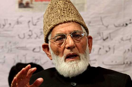 Image result for syed ali gilani