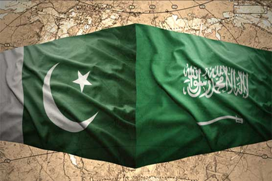 Image result for pakistan army in saudi arabia 2016