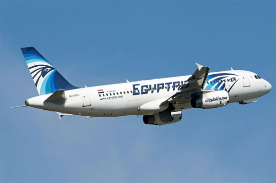 EgyptAir flight MS804: First photos of plane wreckage released by Egyptian military