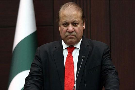 PM Nawaz departs for London for medical checkup