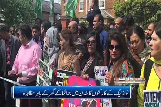 London: PML-N workers protest outside Jemima Khan's house