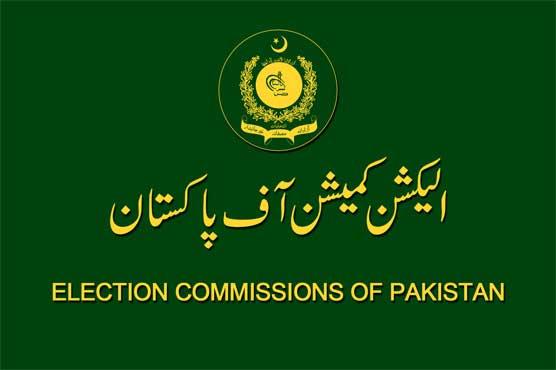 Prime Minister Nawaz Sharif To Be Probed For Corruption: Pak Supreme Court