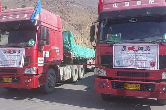 Pakistan's Gwadar port gets operational, opens new trade route for China