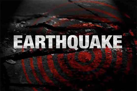 Magnitude 6.2 quake strikes off Japan's east coast