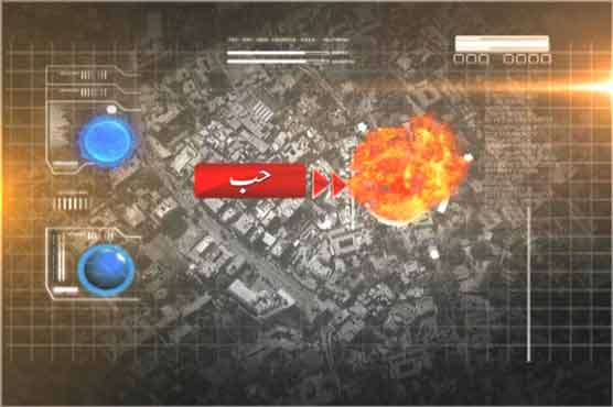 Daesh attack kills 43, injures over 100 at Pakistani shrine