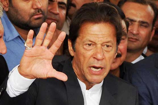 Panama Papers: Imran Khan Submits Evidence Against Nawaz Sharif Family
